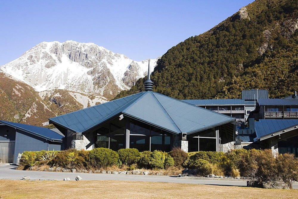 Sir Edmund Hilary Center